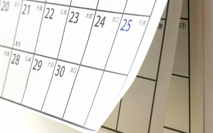 ショップチャンネルの送料定額サービスは予め前月の申込みが必要